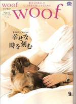Woof26