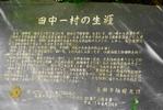 Dsc_5434