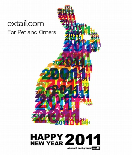 2011extail